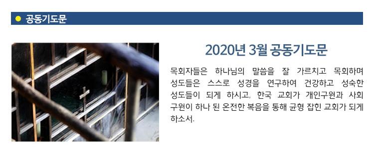 2003_10.jpg