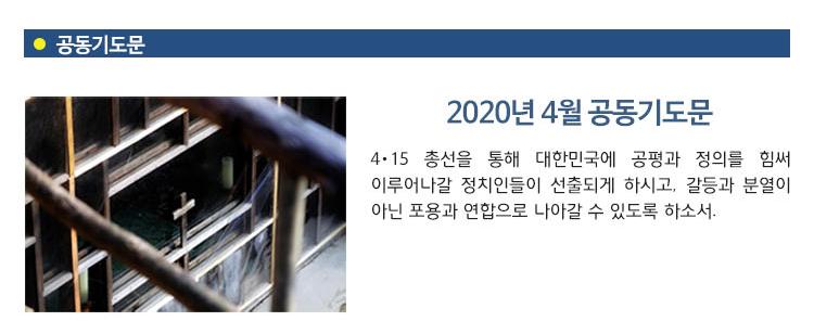 2004_12.jpg