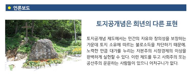 2006_06.jpg