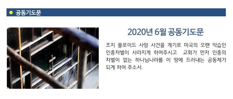 2006_09.jpg