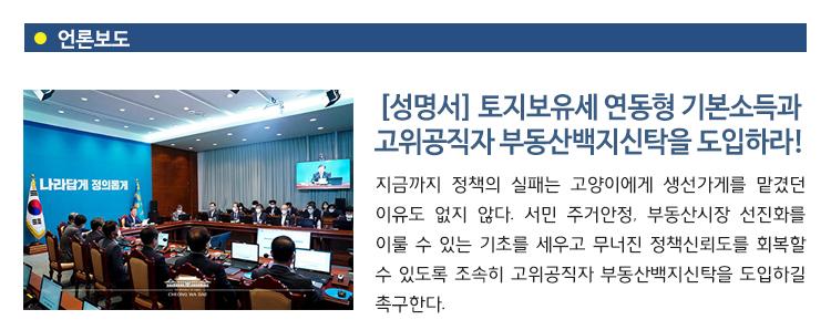 2008_08.jpg