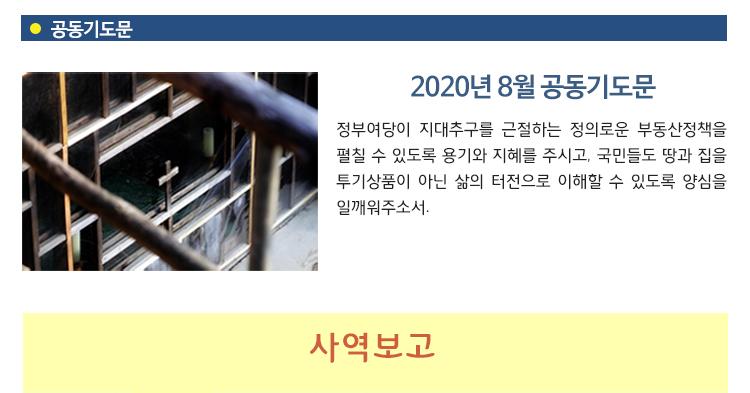 2008_12.jpg