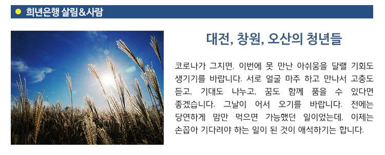 2009_05.jpg