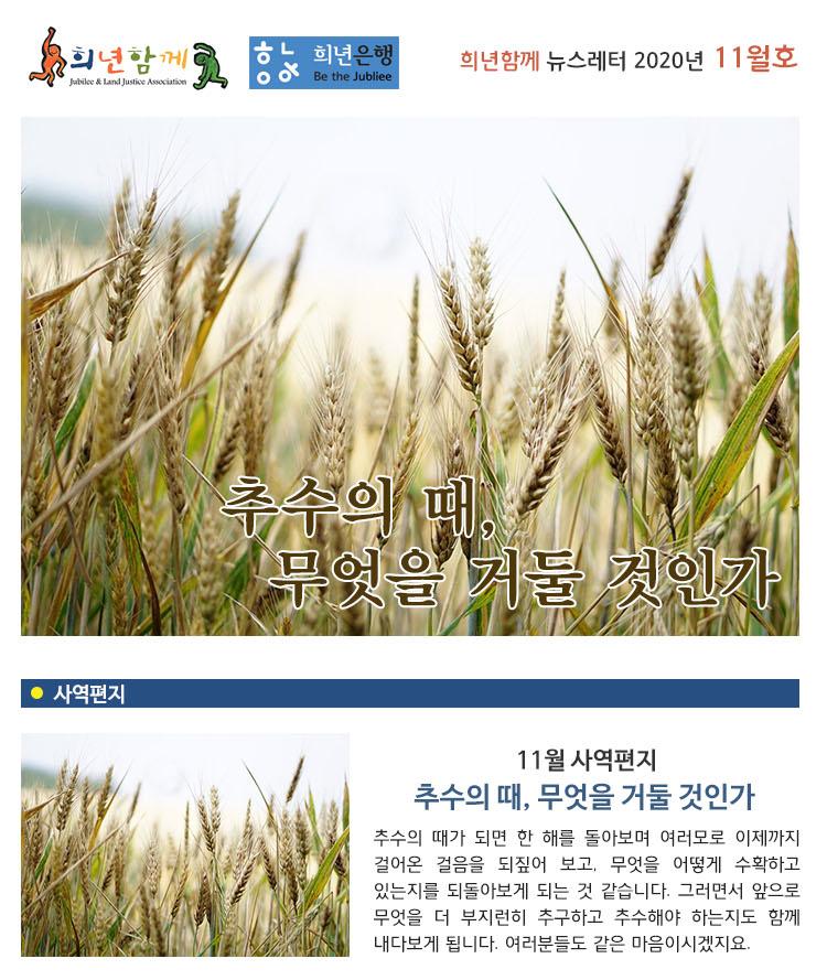 2011_01.jpg