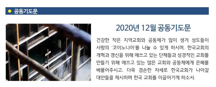 2012_12.jpg